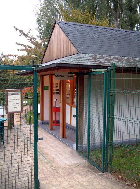 Le jardin japonais de hasselt introduction for Jardin japonais hasselt 2016