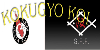 Kokugyo koi